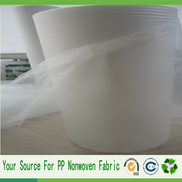 raw materials for diaper making