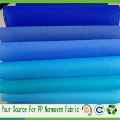 PP SS nonwoven
